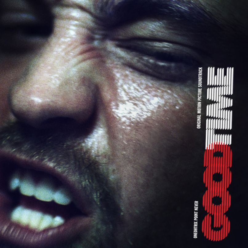 good time oneohtrix soundtrack stream listen Top 50 Albums of 2017